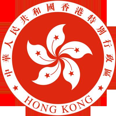 stemma hong kong